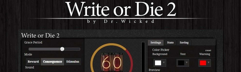 write or die tool